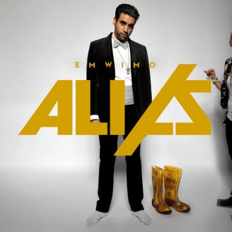 Ali As - Ey mann wo ist mein Output Album Cover
