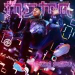 Joshi Mizu - MDMA Album Cover