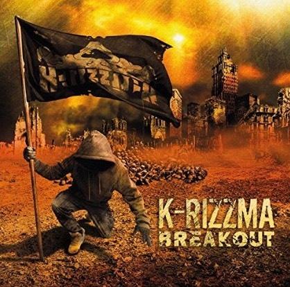 K-Rizzma – Breakout Album Cover