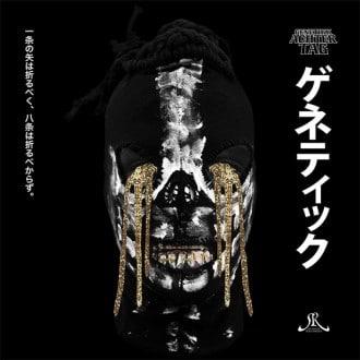 Genetikk - Achter Tag Album Cover
