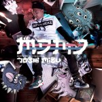 Joshi Mizu - MDMD Album Cover