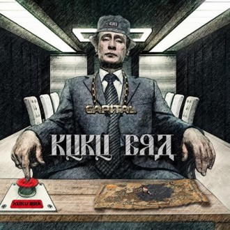Capital - Kuku Bra Album Cover