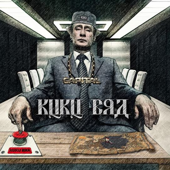 Capital – Kuku Bra Album Cover