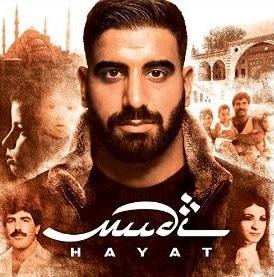 Mudi - Hayat Album Cover