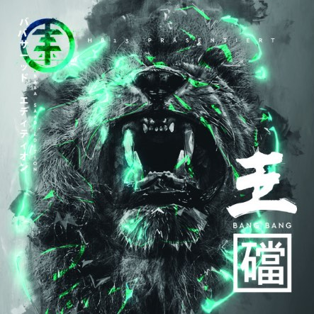 Baba Saad & Punch Arogunz – Bang Bang Album Cover