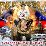 Der Russe - Greatest Hits Album Cover