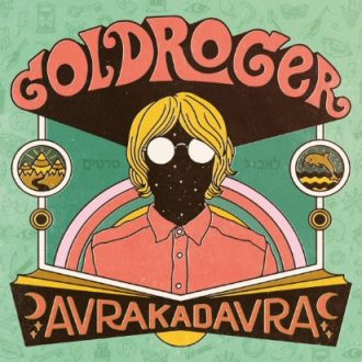 goldroger - avrakadavra Album Cover