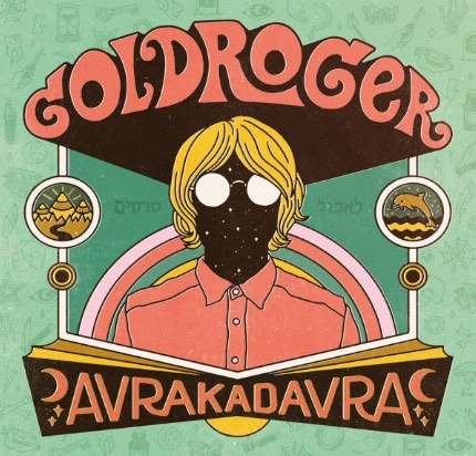 Goldroger – AVRAKADAVRA Album Cover