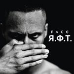 Face - Rot Album Cover
