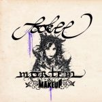 Sookee - Mortem & Makeup Album Cover