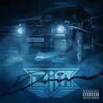 Dim - Drive EP Cover