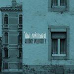 Team Avantgarde - Remixes Vol 2 Album Cover