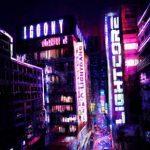 Lgoony - Lightcore Album Cover