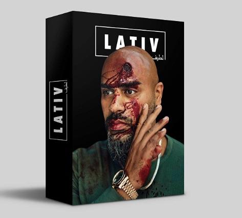 Massiv – Lativ Album Cover