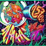 257ers - Alpaka Album Cover