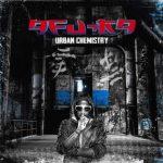 Afu Ra - Urban Chemistry Album Cover