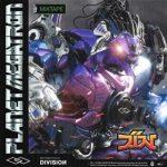 RIN - Planet Megatron Album Cover