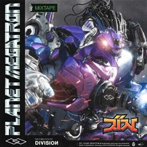 RIN - Planet Megatron Album Cover