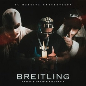 Massiv - Breitling Single Cover