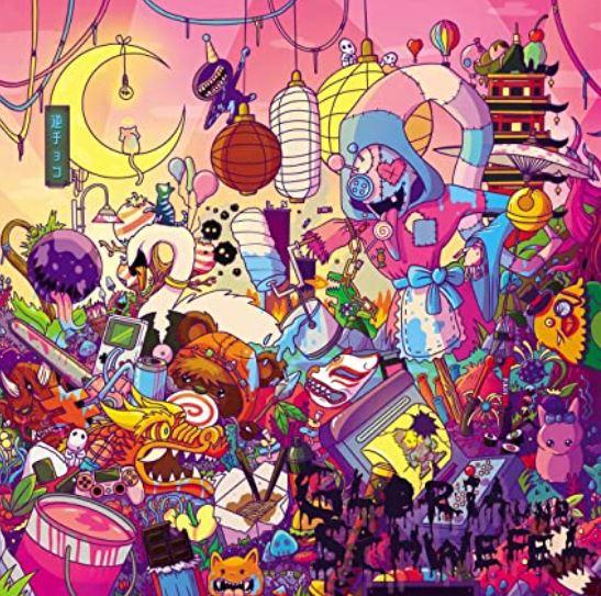 Vandalismus – Gloria & Schwefel Album Cover