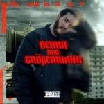 Takt32 - Demut und Groessenwahn Album Cover