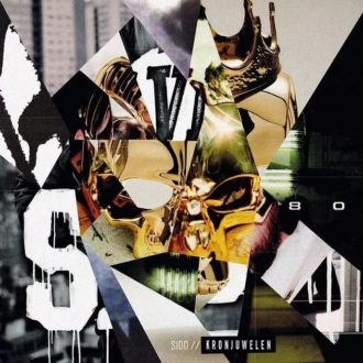 Sido - Kronjuwelen Album Cover